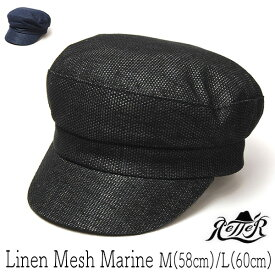 """帽子 【アウトレットS】""""Retter(レッター)"""" リネンマリンキャップ [Linen Mesh Marine]【あす楽対応】【送料無料】[大きいサイズの帽子アリ]【コンビニ受取対応商品】【ラッキーシール対応】"""