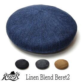 """帽子 """"Retter(レッター)""""コットンリネンニットベレー[Linen Blend Beret2]【あす楽対応】【コンビニ受取対応商品】 メール便対応可 lnn"""