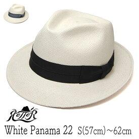 """帽子 """"Retter(レッター)"""" パナマ中折れ帽 [White Panama 22][ハット] 【あす楽対応】 [大きいサイズの帽子アリ]【コンビニ受取対応商品】"""