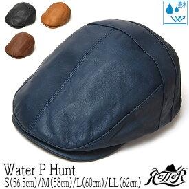 """帽子 """"Retter(レッター)"""" 撥水レザーハンチング Water P Hunt メンズ 秋冬 革 日本製 [大きいサイズの帽子アリ]"""