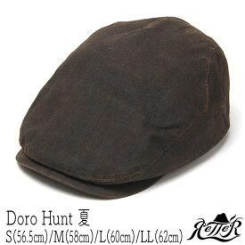 """【ポイント5倍】【サマーセール】帽子 """"Retter(レッター)"""" 泥染めコットンハンチング Doro Hunt 夏 メンズ 春夏 [大きいサイズの帽子アリ]"""