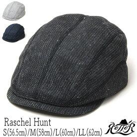 """【ポイント5倍実施中】帽子 """"Retter(レッター)"""" リネンミックスハンチング Raschel Hunt 春夏 メンズ [大きいサイズの帽子アリ]"""