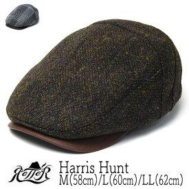 """帽子 """"Retter(レッター)"""" ハリスツイードハンチング Harris Hunt 2020 メンズ 秋冬 [大きいサイズの帽子アリ]"""
