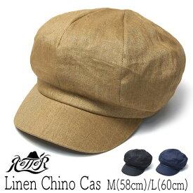 """帽子 """"Retter(レッター)"""" リネンキャスケット Linen Chino Cas メンズ 春夏 日本製 [大きいサイズの帽子アリ]"""