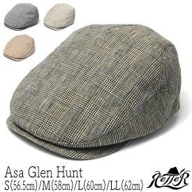 """帽子 """"Retter(レッター)"""" リネンハンチング Asa Glen Hunt メンズ 春夏 [大きいサイズの帽子アリ]"""