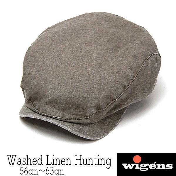 """帽子 スウェーデン""""WIGENS(ヴィーゲン)""""ウォッシュリネンハンチング【あす楽対応】[大きいサイズの帽子あり][小さいサイズあり]【コンビニ受取対応商品】 *18ss2 アウトレットセール"""