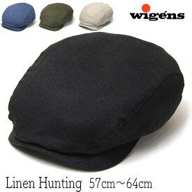 """帽子 スウェーデン""""WIGENS(ヴィーゲン)"""" リネンハンチング Ivy Contemporary Cap メンズ 春夏 [大きいサイズの帽子アリ][小さいサイズあり]"""