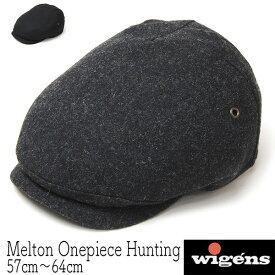 """帽子 スウェーデン""""WIGENS(ヴィーゲン)"""" メルトンハンチング Ivy Onepiece Cap メンズ 秋冬 [大きいサイズの帽子あり]"""
