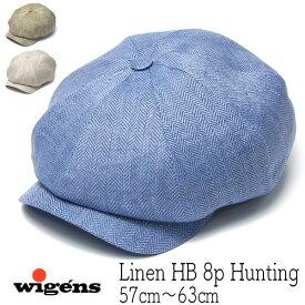 """帽子 スウェーデン""""WIGENS(ヴィーゲン)"""" リネンヘリンボーン8枚はぎハンチング Newaboy Classic Cap メンズ 春夏 キャスケット [大きいサイズの帽子あり]"""