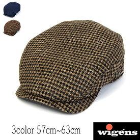 """帽子 スウェーデン""""WIGENS(ヴィーゲン)""""耳当て付きウールシルクハンチング[大きいサイズの帽子アリ]【あす楽対応】【コンビニ受取対応商品】【ラッキーシール対応】 アウトレットAW20"""
