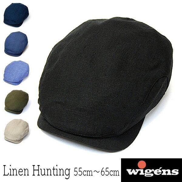 """帽子 スウェーデン""""WIGENS(ヴィーゲン)""""リネンハンチング【あす楽対応】 【送料無料】[大きいサイズの帽子アリ][小さいサイズあり]【コンビニ受取対応商品】"""