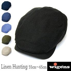 """【ポイント10倍】 帽子 スウェーデン""""WIGENS(ヴィーゲン)"""" リネンハンチング メンズ 春夏 [大きいサイズの帽子アリ][小さいサイズあり] アウトレットSS20"""