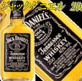 ジャックダニエル ブラック ポケットボトル 200ml 40度 (Jack Daniel`s) ウィスキー kawahc 御中元 sale セール お中元 早割 セール価格 決算 アルコール お取り寄せグルメ