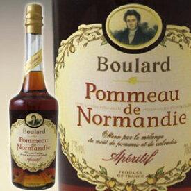 ブラー ポモー ド ノルマンディー 700ml 17度 正規輸入品 Pommeau de Normandie ポム ド ノルマンディ カルヴァドス Calvados リンゴのブランデー カルバドス 林檎のお酒 kawahc