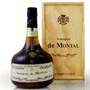 1992年生まれの誕生年の記念バースデーヴィンテージボトルに、豪華木箱付のアルマニャックブランデー ド・モンタル700…