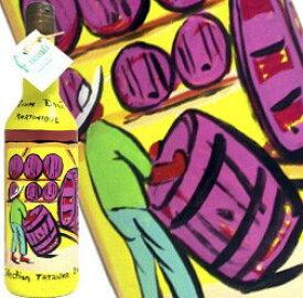 トロワ・リビエール (リヴィエール) タタンカ コレクション 2008 700ml 40度 kawahc 御中元 saleセール お中元 早割 セール価格 決算 アルコール お取り寄せグルメ