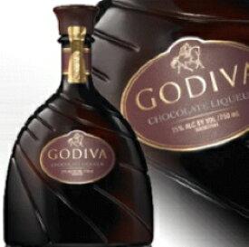 ゴディバ チョコレートリキュール 750ml 15度 箱なし