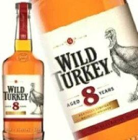 ワイルドターキー 8年 700ml 50.5度 正規輸入品 ウイスキー ワイルドターキー ケンタッキーストレートバーボンウイスキー バーボン Wild Turkey 8years kentucky straight bourbon whiskey kawahc 御中元 sale セール お中元 セール価格 お取り寄せグルメ
