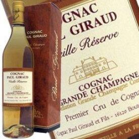 ポールジロー ヴィエーユ レゼルヴ (15年の原酒も使用) 700ml 40度 正規輸入品 箱付 Paul Giraud Vieille Reserve Cognac ブランデー コニャック kawahc