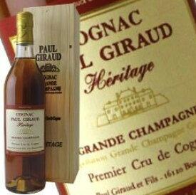 ポールジロー ヘリテージ 700ml 40度 正規輸入品 木箱 (50年の原酒も使用) ブランデー コニャック Paul Giraud Herotage Cognac kawahc