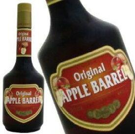 デカイパー アップル バレル 700ml 20度 正規品 (DE KUYPER Original Apple Barrel) リキュール リキュール種類 kawahc