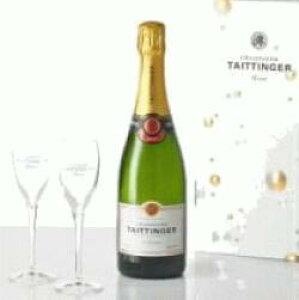 テタンジェ ブリュット レセルヴ 750ml 正規 カッコいい限定オリジナル・ペアグラス付き特製ギフトセット フランス・シャンパーニュ 白ワイン 発泡 シャンパン kawahc