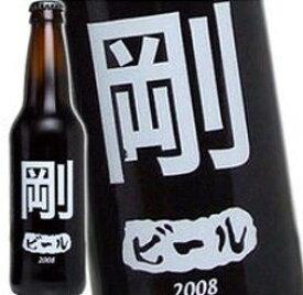 剛さんの為のビールが出来ました! わたしのビール (剛) [2008] 355ml 11度 kawahc