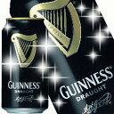 ギネスドラフト缶 330ml X 24缶1ケース ※【1ケース毎に送料が掛かります】ご購入後にオーダーする事で最新のギネスが入荷するように心がけています。Guinness Draft Beer kaw