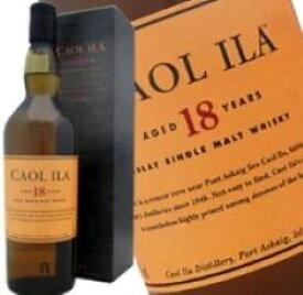カリラ 18年 700ml 43度 箱付 CAOL ILA アイラモルト シングルモルトウイスキー ウィスキー kawahc