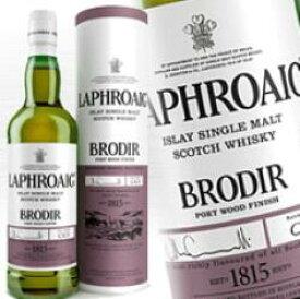 ラフロイグ ブロディア ポートウッド フィニッシュ 700ml 48度 箱付 Laphroaig BRODIR アイラモルト シングルモルト アイラウイスキーウヰスキーウィスキー IslayMalt SingleMalt Scotch Whisky kawahc 父の日ギフト お誕生日プレゼント にオススメ