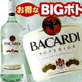 バカルディ ホワイト ラム BIGボトル 1500ml 40度 正規 Bacardi White Rum kawahc 父の日ギフト お誕生日プレゼント にオススメ