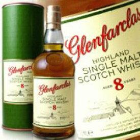 グレンファークラス 8年 700ml 40度 箱付 Glenfarclas 8years グレン ファークラス スペイサイドモルト シングルモルトウイスキー ウヰスキー ウィスキー SpeysideMalt Single Malt Scotch Whisky kawahc 御中元 sale セール お中元
