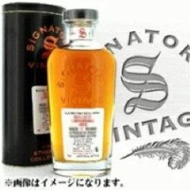 ラフロイグ 18年 カスクストレングス [1997] 700ml 55.2度 [シグナトリー ボトリング] ホッグスヘッド樽熟成 TIN缶箱付 Laphroaig 18years hogshead NEW STYLE CASK STRENGTH アイラモルト シングルモルト アイラウイスキー IslayMalt SingleMalt Scotch Whisky kawahc