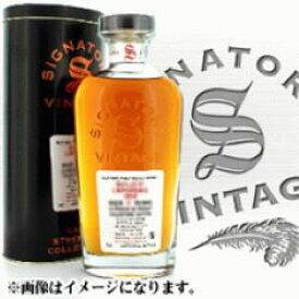 シグナトリー・グレングラント 21年 [1995] 700ml 52.5度 カスクストレングス [シグナトリー 正規 ボトリング] バーボン樽熟成 正規代理店輸入品 SIGNATORY VINTAGE SINGLE MALT SCOTCH WHISKY bourbon barrels