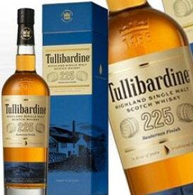 タリバーディン 225 ソーテルヌフィニッシュ 700ml 43度 箱付 Tullibardine 225 Sauternes Cask Finish ハイランドモルト シングルモルトウイスキー HIGHLAND MALT Single Malt Scotch Whisky シングルモルトウイスキー kawahc 父の日ギフト お誕生日プレゼント にオススメ