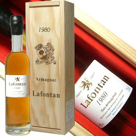 [1980]年昭和55年生まれの方へ アルマニャック ラフォンタン [1980] 200ml 40度 Armagnac Lafontan [1980] kawahc