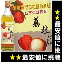 ライチ酒 600ml 14度 正規 酒 中国 中国酒 kawahc