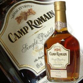 ヘネシー カンロマン 700ml 40度 (Hennessy Camp Romain Single Distillery Cognacs) ブランデー コニャック kawahc