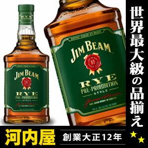 ジム ビーム ライ 700ml 40度 正規 ジムビーム ライ バーボン ウィスキー kawahc