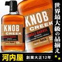 ノブクリーク 9年 シングルバレル リザーヴ 750ml 60度 正規 Knob Creek 9years Single Barrel バーボン ウィスキー k...