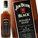 ジムビーム ブラック 8年 750ml 43度 バーボン Jim Beam Black バーボンウイスキー kawahc