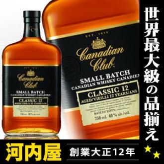canadian club whisky marketing portfolio