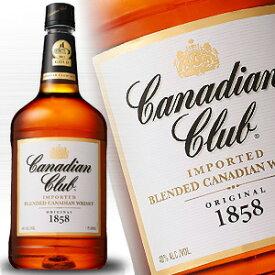 カナディアンクラブ 1750ml ペットボトル 正規 カナディアン クラブ カナディアンクラブ カナディアンウイスキー ウィスキーkawahc