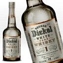 ジョージ ディッケル No.1 ホワイト 750ml 45.5度 (George Dickel Tennessee Whisky NO.1 テネシーウィスキー No.1 ア…