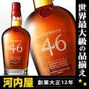 メーカーズマーク 46 750ml 47度 maker's mark 46 バーボン ウィスキー kawahc メーカーズ 46