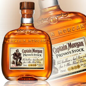 キャプテン モルガン プライベートストック 1000ml 40度 キャプテンモーガン キャプテン モーガン Captain Morgan Private Stock Jamaica Rum ジャマイカ kawahc