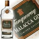タンカレー マラッカ ジン 1000ml 41.3度 Tanqueray Malacca Gin タンカレー ジン kawahc
