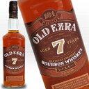 オールドエズラ エズラブルックス 7年 750ml 50.5度 正規 バーボン エズラ バーボン ウィスキー kawahc※終売の為おひとり様1ヶ月に1本限り