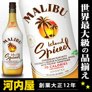 マリブ アイランド スパイスド 700ml 35度 MALIBU island spiced リキュール リキュール種類 マリブ アイランド スパイスト kawahc