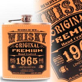 カナディアンウイスキー200ml 40度 正規輸入品 カサ・マエストリ ステンレス フラスクボトル CASA MAESTRI カナダ産ウイスキー Canadian Whisky スキットル入 kawahc